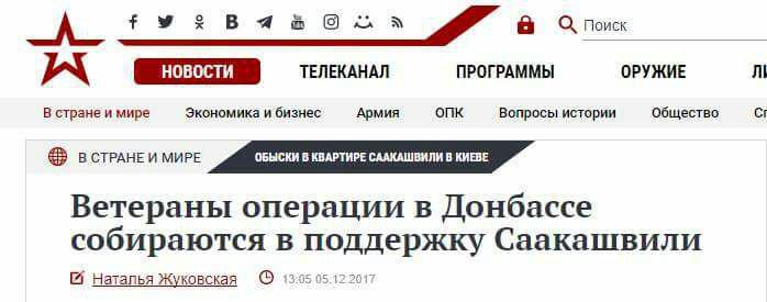 Мартиненко відсудив паспорт для виїзду за кордон - Цензор.НЕТ 263