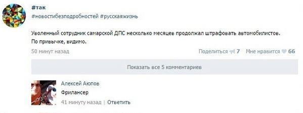 Почти 80% украинцев недовольны уровнем безопасности на дорогах, - опрос - Цензор.НЕТ 3798