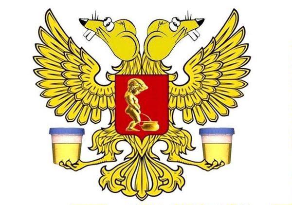Росія має повністю відповідати за свої агресивні дії в Україні, - МЗС Латвії - Цензор.НЕТ 8962