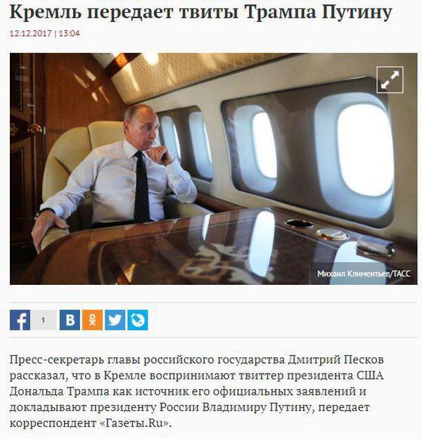 Вторгнення і захоплення територій інших країн не можна ігнорувати. Санкції США проти РФ поки що залишаються чинними, - Тіллерсон - Цензор.НЕТ 9717