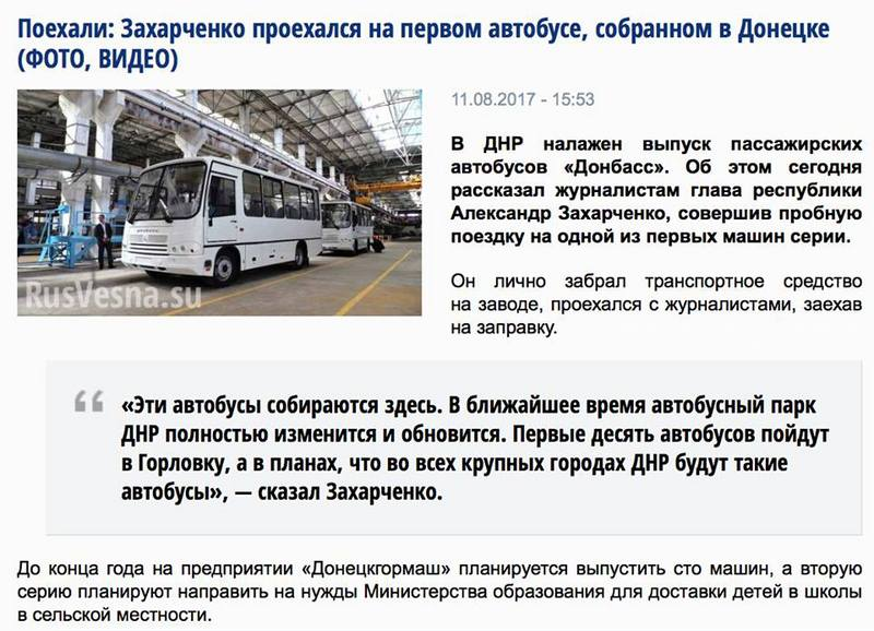 Упродовж тижня на Донбасі зафіксовано близько 20 польотів безпілотників терористів, - ІС - Цензор.НЕТ 5489