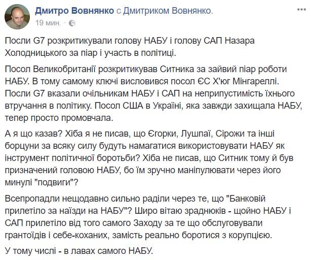 На Западе устали не от Украины, а от некоторых крикунов
