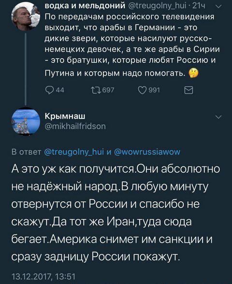 Підстав для скасування санкцій проти Росії немає, - Меркель - Цензор.НЕТ 6203