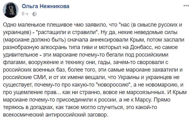 Підстав для скасування санкцій проти Росії немає, - Меркель - Цензор.НЕТ 2330