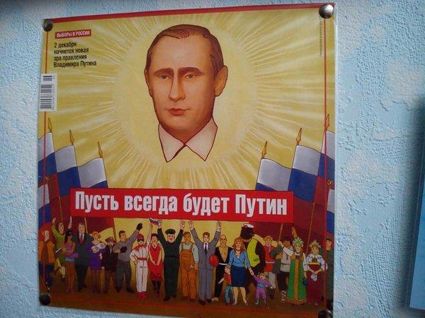 """Уряд Москви фінансував """"козаче військо"""", яке нападало на протестувальників, - російські ЗМІ - Цензор.НЕТ 5602"""