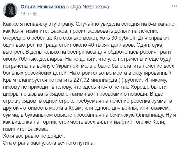 """Волкер: """"США предстоит долгий период разногласий с Россией по статусу Крыма"""" - Цензор.НЕТ 4394"""