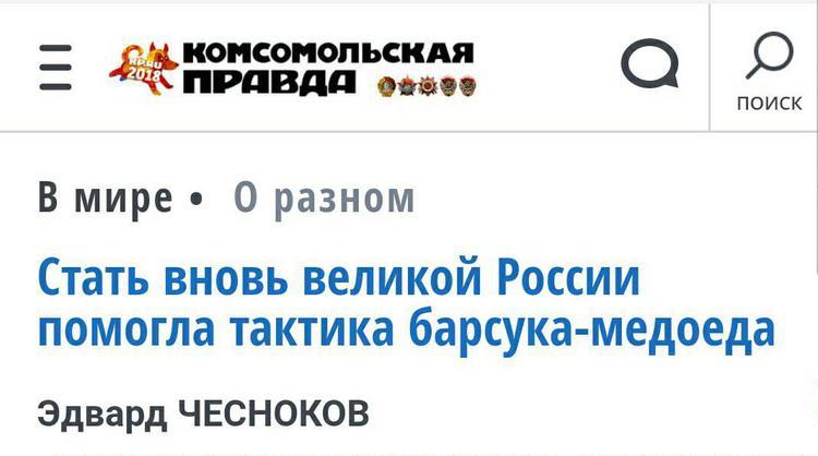 """""""9 поранених, частина важка"""". Російський журналіст повідомив подробиці наслідків атаки на авіабазу РФ у Сирії - Цензор.НЕТ 6026"""