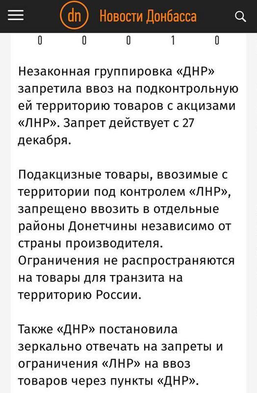 П'яний найманець РФ у Макіївці пошкодив автомобіль ОБСЄ, - звіт - Цензор.НЕТ 1698