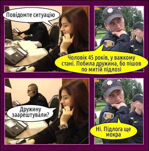 СБУ поймала на взятке в 40 тысяч гривен полицейского в Днепре - Цензор.НЕТ 2262
