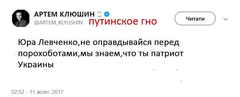 Путін буде проводити обмін українських політв'язнів не за списком, а в індивідуальному порядку, - Фейгін - Цензор.НЕТ 1103