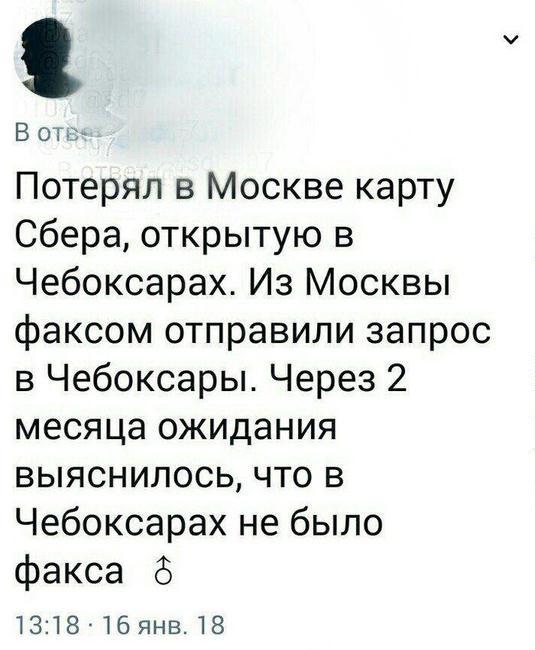 Гризлов озвучив чотири пріоритети Москви стосовно Донбасу - Цензор.НЕТ 8122