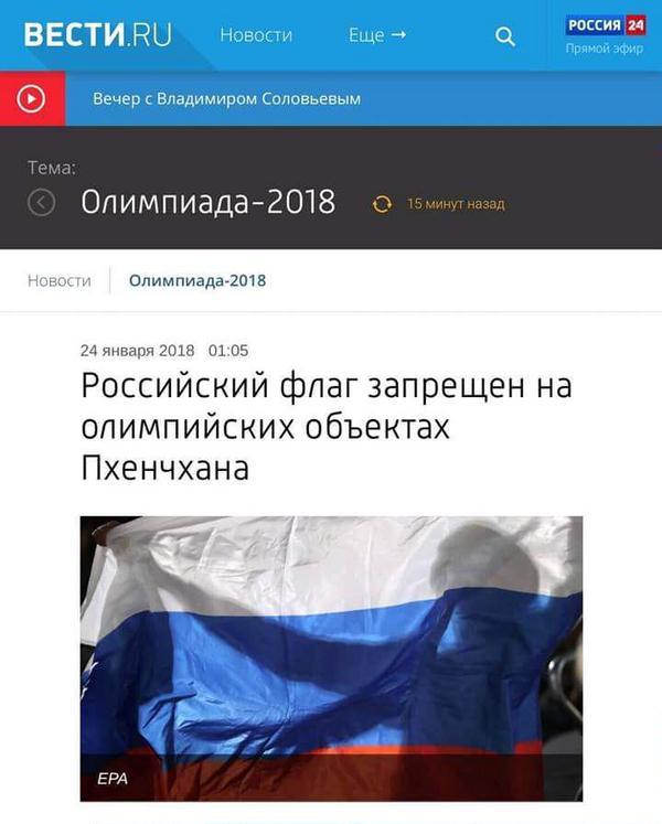 """В ПАСЕ сегодняпройдет дискуссия на тему """"Восстановление правосудия на Донбассе"""" - Цензор.НЕТ 6885"""