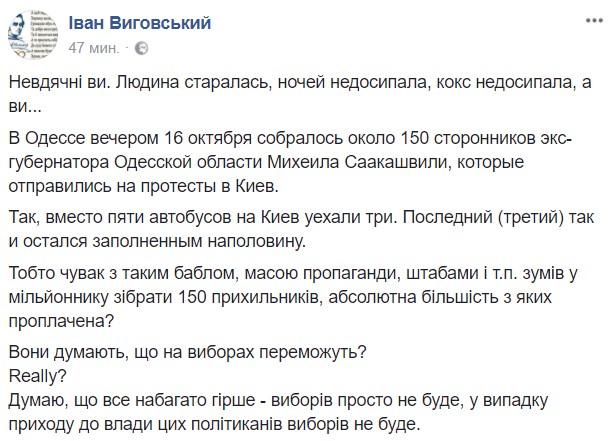 Под Радой митингуют 4,5 тыс. человек: все проходит спокойно, - Крищенко - Цензор.НЕТ 8390