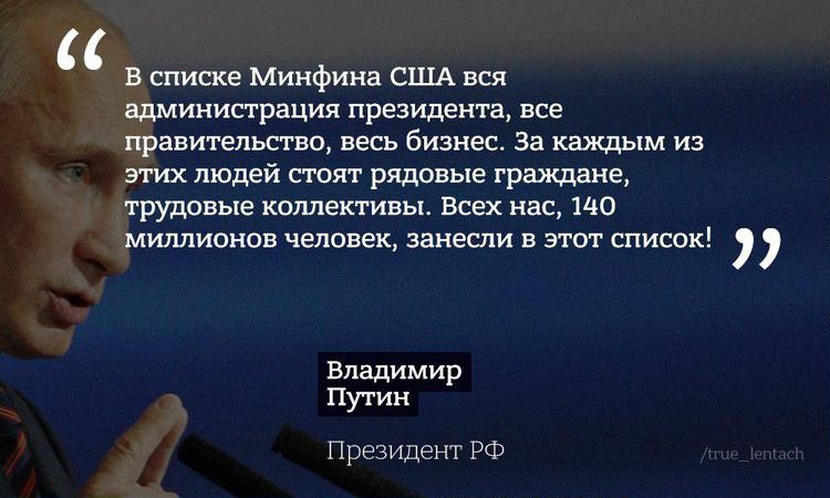 """Російські олігархи після публікації """"кремлівської доповіді"""" за добу втратили 1,06 млрд доларів, - РосЗМІ - Цензор.НЕТ 5232"""