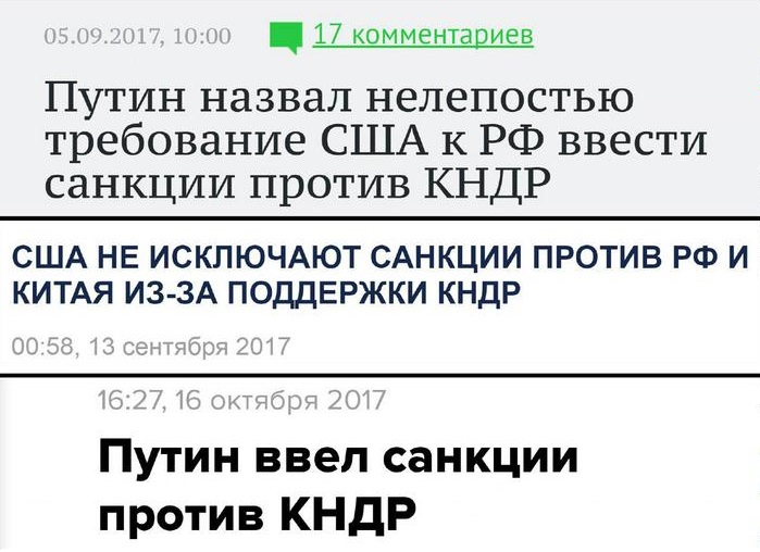Глава дисциплинарной комиссии МОК обвинил Россию в шпионаже - Цензор.НЕТ 1570