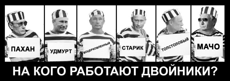 Сенаторы Маккейн и Грэм требуют более жестких санкций против России - Цензор.НЕТ 9393