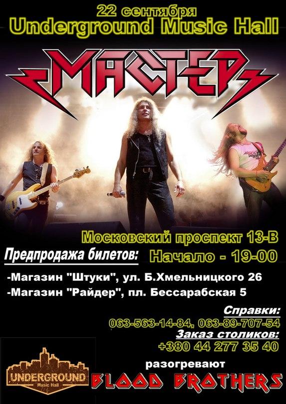 mast_22_09
