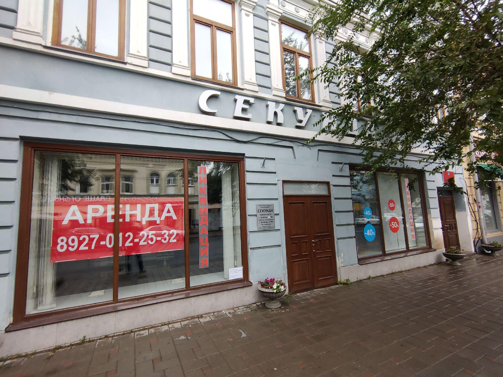 С советских времен жил магазин.