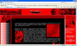 Старый образ сайта Япония - cultline.ru
