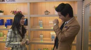 kim bum and ga eul dating