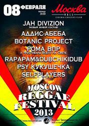 Moscow_Reggae_Festival_2013_02