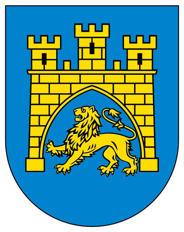 Герб города Львова