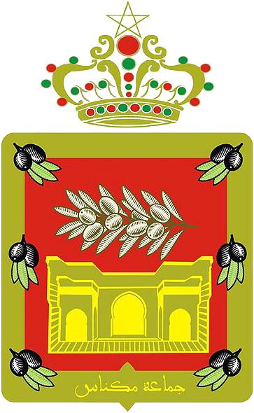 Герб города Мекнес, Марокко (отметьте  навершие герба)