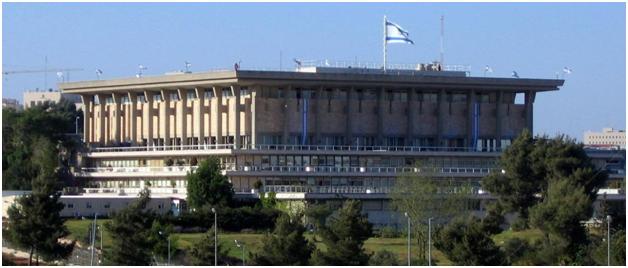 Здание Кнессета, Иерусалим, Израиль