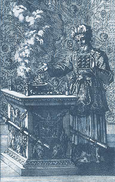 Первосвященник, воскуряющий фимиам. Гравюра на меди из книги «Республика евреев». Ж. Банаж. Амстердам, 1713.