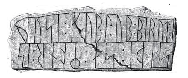 Сторона B рунического камня из Дании