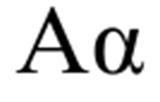 Греческая альфа