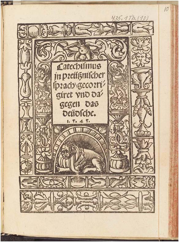 Прусский катехизис XVI века