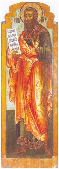 Василий Осипов. Праотец Левий (из праотеческого ряда)