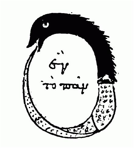 Изображение уробороса из книги «Chrysopoeia of Cleopatra» (эллинистический период)