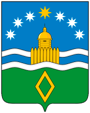 Герб Арамиля