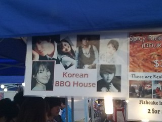 Korean BBQ booth