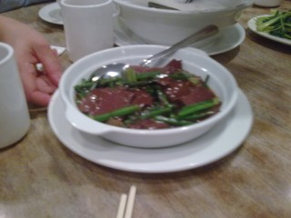 豬紅 (Pig Blood) with Greens Onion