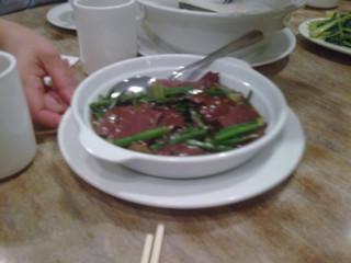 豬紅 (Pig Blood) with Greens Onion