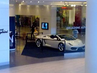 The Lamborghini store