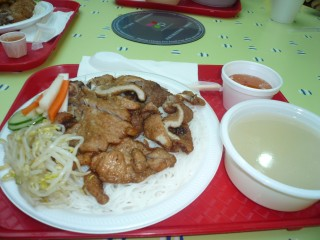 Vietnamese Pork and rice with fish sauce