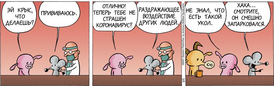 pb210305_r