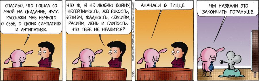 pb210330_r