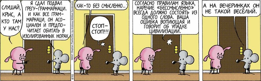pb210410_r