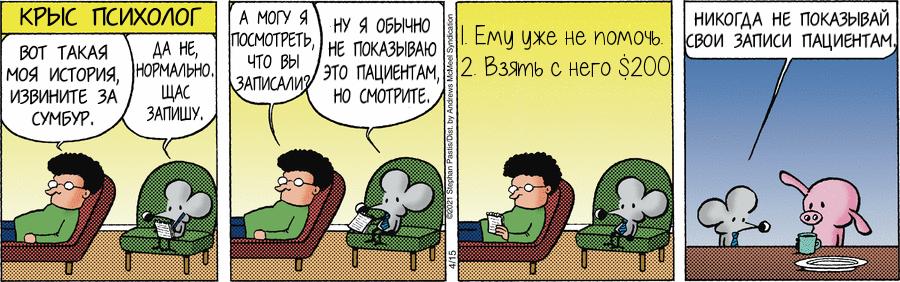 pb210415_r
