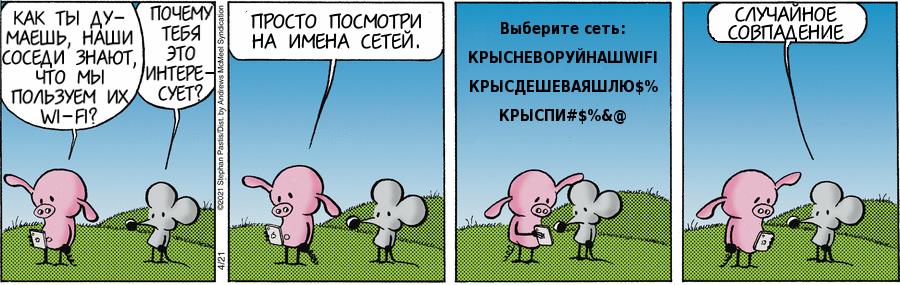 pb210421_r