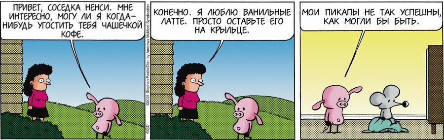 pb210430_r