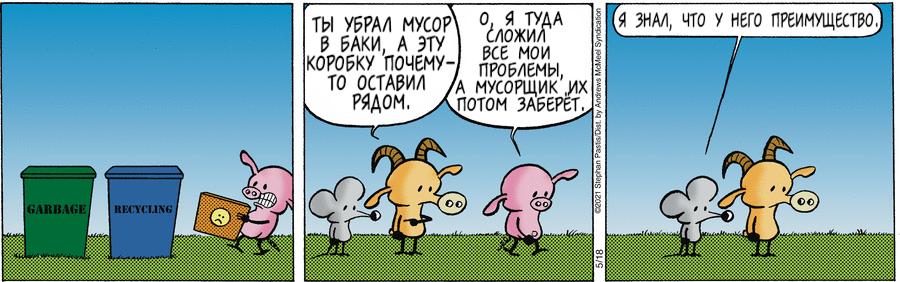 pb210518_r