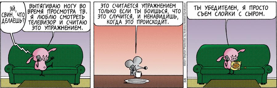 pb210608_r