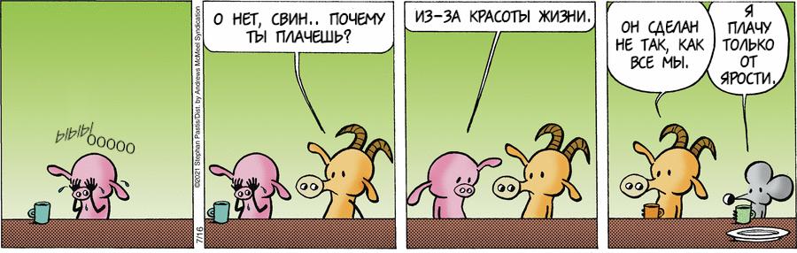 pb210716_r