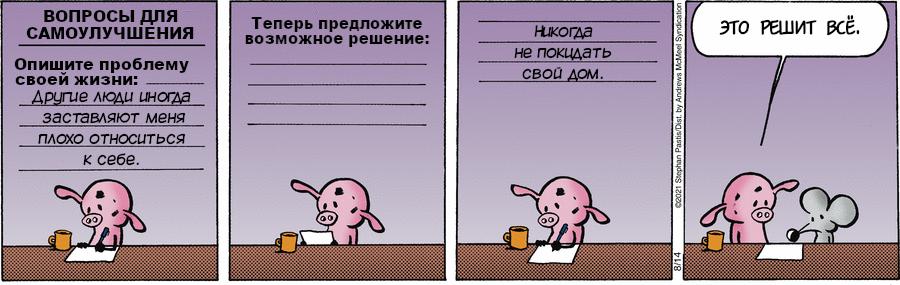 pb210814_r
